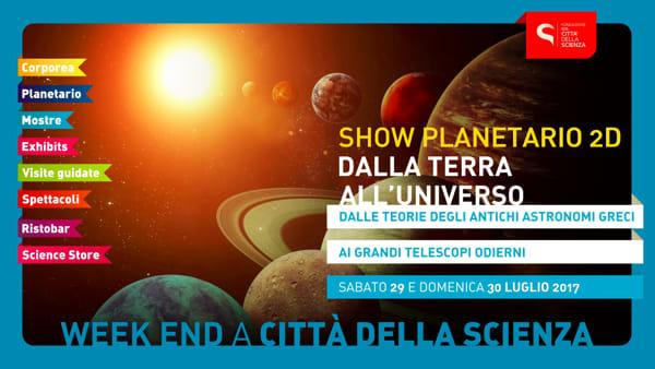 Week end a Città della Scienza: laboratori e attività per i più piccini