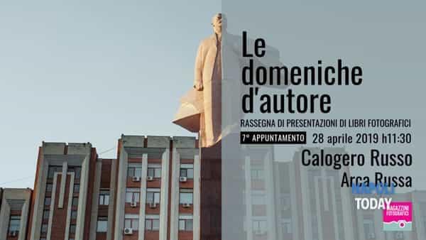 """Calogero Russo a """"Le Domeniche d'Autore"""""""