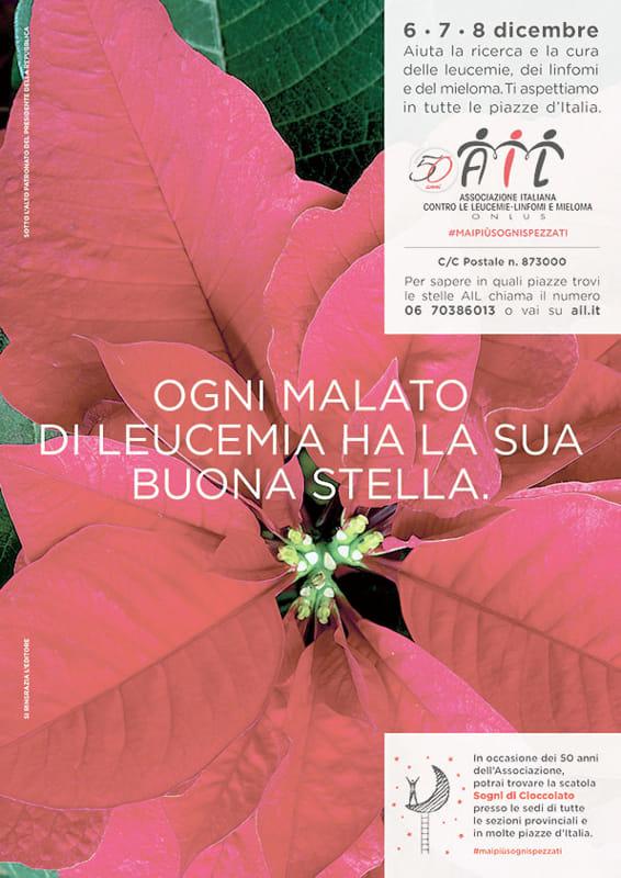Stella Di Natale Ail 2021.Stelle Di Natale Ail 2019 Tutte Le Piazze Della Solidarieta Eventi A Napoli